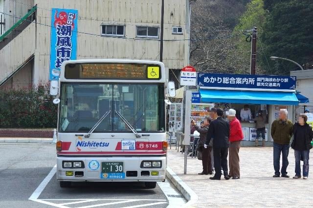 めかり絶景バス-001.JPG
