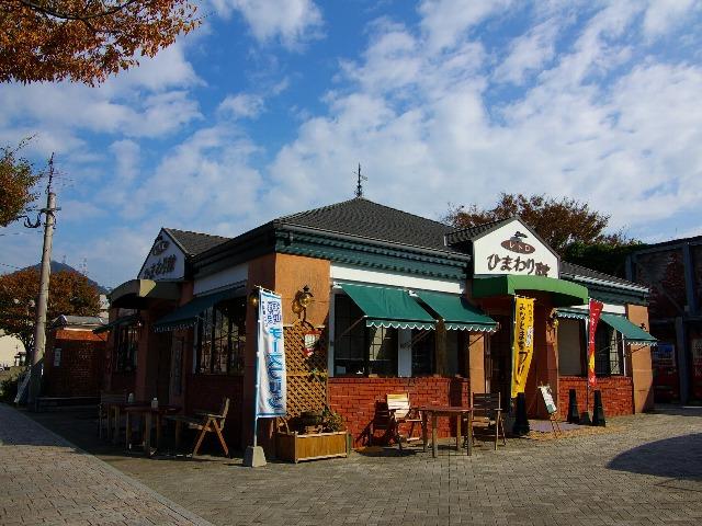 レトロひまわり館-001.jpg