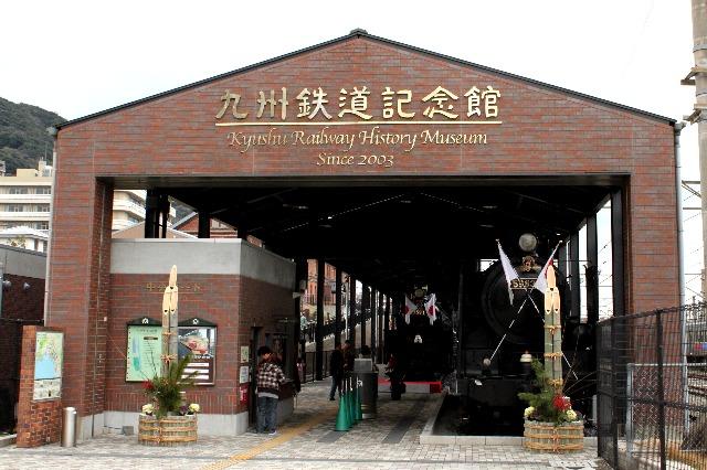 九州鉄道記念館お正月-001.JPG