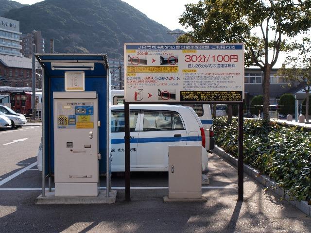 門司港駅の駐車場-01.JPG